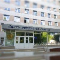 ГБУЗ Городская клиническая больница имени Ф.И. Иноземцева ДЗМ