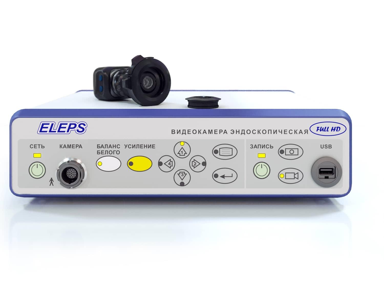 Эндовидеохирургическая камера Full HD, с функцией записи и с вариофокальным объективом