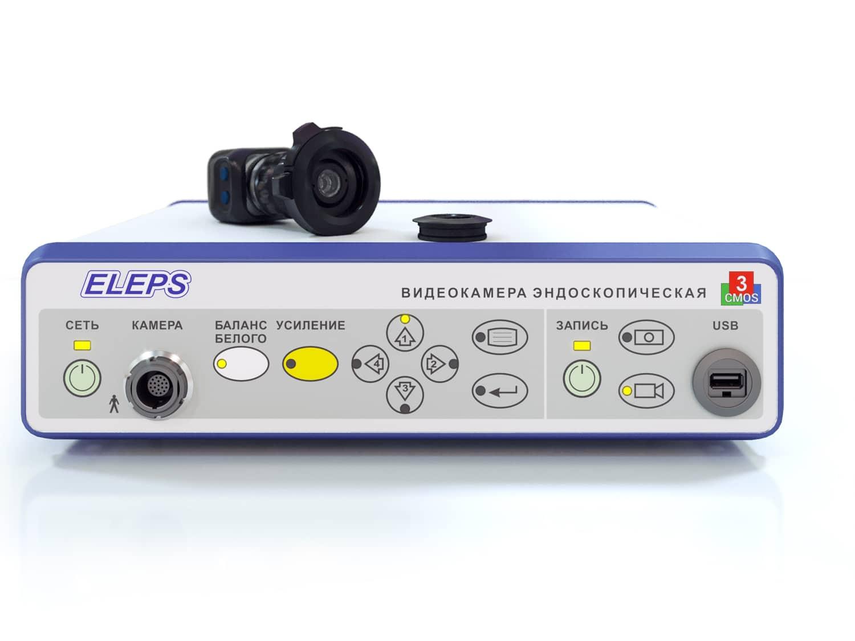 Эндовидеохирургическая камера трёхчиповая Full HD, с функцией записи и с вариофокальным объективом