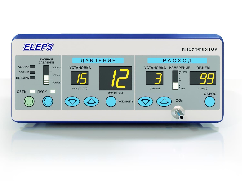 Инсуффлятор электронный эндоскопический ELEPS (40 литров)