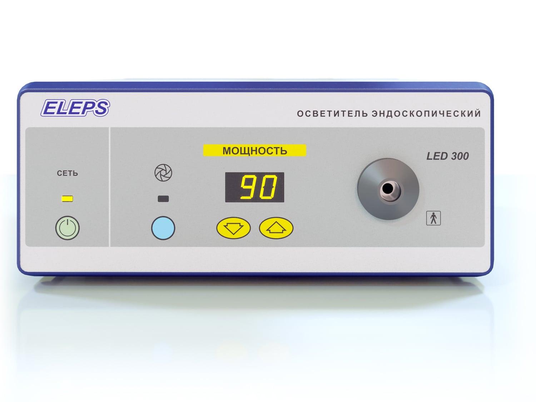 Осветитель эндоскопический светодиодный, LED 300
